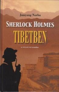SH Tibetben
